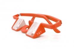Sicherungsbrille Plasfun Orange